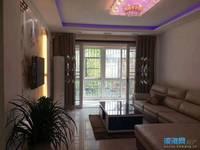 出租水韵新城3室2厅1卫121平米2000元/月住宅