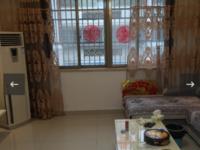 出租新时代3室2厅1卫135平米1500元/月住宅
