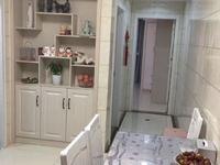 吉房出租 博士苑精装两房出租 孩子陪读家庭自住必备房源 装修如图 看房方便