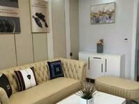 出售:水韵新城2室2厅1卫105平米115.8万住宅