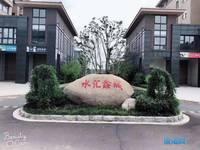 出售其他小区3室2厅1卫92平米50万住宅