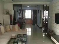 出售南湖花园2室2厅1卫89平米69.8万住宅,送自行车库