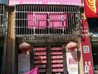 出售龙泰御景湾55平米70.88万商铺
