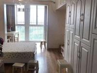 出租 友创滨河湾公寓1室1厅1卫50平米1200元/月