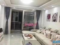 出售学府壹号3室2厅1卫77.8万,价格便宜,随时可以房,买到就是赚到
