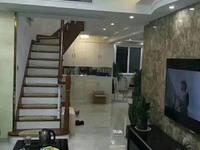 华芳国际电梯复式楼 家装全是一线品牌 送27平米的阳光房 户型正 采光无敌