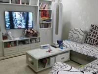 出售博士苑3室2厅1卫98平米98.8万住宅