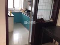 出租仁和家园 安园3室1厅1卫99平米1100元/月住宅