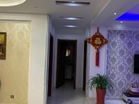 出售昌伟城市花园3室2厅1卫120平米118万住宅