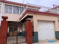 出售独家独院5室2厅2卫46.8万住宅