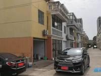出售向阳花园6室2厅3卫300平米住宅