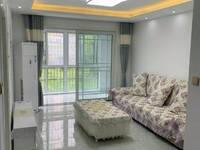 出租博士苑2室1厅1卫90平米1250元/月住宅