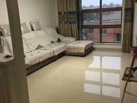 出售中央花园3室2厅1卫100平米95.8万住宅有平台