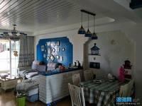 出售学府壹号4室2厅2卫143.44平米精装地中海风格住宅,送7.5平米车库