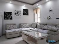 出售博士苑3室2厅1卫97.5平米110.8万住宅