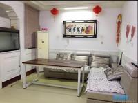 出售向阳大道3室2厅1卫103平米74.8万住宅
