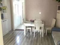 出售向阳大道3室2厅1卫81平米70.8万住宅