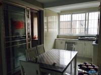 城北 水韵新城 大三房精装修送前后大平台阳光好房型正送车库满2年仅售138万