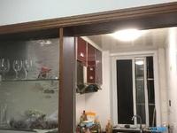 急租 城南华信景园黄金二楼可支持短租家具家电齐全装修如图拎包入住看房随时
