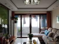 出售碧水绿都3室2厅2卫116平米102.8万住宅