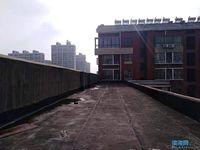 诚心出售江南新城黄金楼层上首房简单装修带超大平台满二年税收极少仅售95万