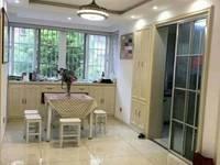 出售世锦花园3室2厅1卫123.65平米75.8万住宅