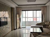 出售景湖理想城黄金三楼 经典户型 南北通透 精装修 94.66平 售价86.8万