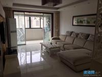 出租景湖理想城3室2厅2卫135平米2000元/月住宅