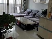 出售仁和家园 安园3室2厅1卫128平米91.8万住宅