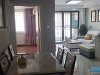 出售仁和家园 安园3室2厅1卫90平米75.8万住宅