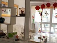 龙泰黄金3楼 去年刚装修装修 房产证满两年 现仅售69.8万 错过在无