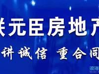 出售友创 滨河湾5室2厅2卫150平米113.8万住宅
