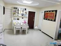 出售学府壹号3室2厅1卫103.8平米92.8万住宅