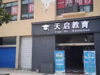 出售正鑫城市经典476平米380万商铺