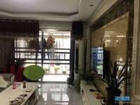 出售博士苑3室2厅1卫117平米114.8万住宅