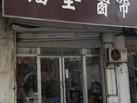 出售昌兴壹城62.22平米120万商铺
