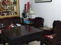 出售京华苑3室2厅1卫105平米56.8万住宅