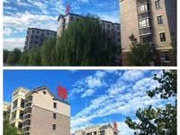 出售其他小区3室2厅1卫99平米52.8万住宅