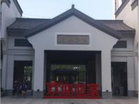 出售高档小区昌兴壹城3室2厅1卫101平米98万住宅