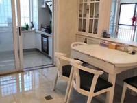 出售友创 滨河湾4室2厅2卫135平米126.8万住宅