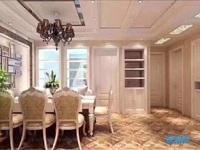 中央花园黄金楼层10楼 南北通透户型精装修拎包就住房产证满2年仅售88万随时看房