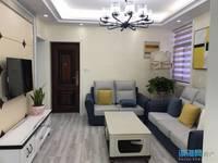 出售供电小区黄金楼层3楼精装修4室2厅1卫110平米住宅
