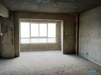 抢手房源 房主换房急用钱 低价出售 118平米大三房 纯毛坯 现在只要92.8万