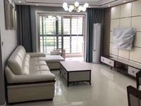 水韵新城边户116平方全新装修拎包就住送10平方车库经典3室2厅仅售123.8万