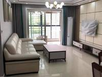 出售水韵新城3室2厅1卫116平米123.8万住宅