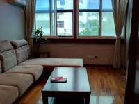出售新建南路校区房4室2厅1卫120平米128.8万住宅