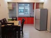 出售丰园苑3室2厅1卫123平米93.8万住宅