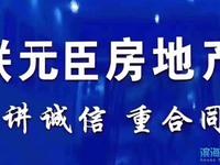 出租友创 滨河湾3室2厅1卫110平米1500元/月住宅