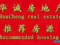 出售万锦豪庭2室2厅1卫89平米住宅
