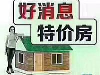 出售新时代2室2厅1卫95平米59.8万住宅